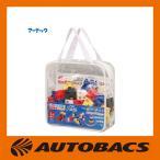 アーテック Artecブロック ポーチ54 ビビッド(基本色)/076543 おもちゃ