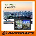 パナソニック ゴリラ CN-G710D 16GBワンセグ内蔵7V型ポータブルナビ