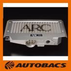 ARC インタークーラー 1F064-AA009 スバル レガシィ