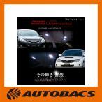 Valenti ジュエル LED ルームランプシリーズ/レガシィB4・ツーリングワゴン/インプレッサWRX・STI・スポーツ・アネシス・G4/ルームラ