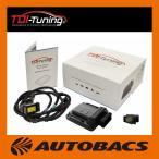 TDI Tuning TWIN Channel CRTD4 Diesel Tuning ディーゼル車用 デリカD:5 83310