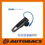 セイワ BluetoothモノラルハンズフリーME2UD BT630