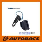 ショッピングbluetooth セイワ BluetoothモノラルハンズフリーME2UC BT640