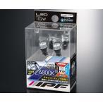 IPF LEDバルブ チタンミラーウェッジ 102W 6800K T10 2個入