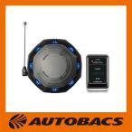 COMTEC カーセキュリティ XW410 OBD2接続タイプ アンサーバック式