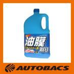 サンテック 強力油膜取りウォッシャー液 2L