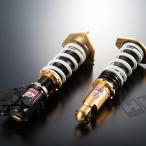 HKS 車高調 HIPERMAX MAX4 GT 80230-AZ003 マツダ ロードスター ロードスターRF