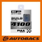 PIAA ハロゲンバルブ ピアセレクト HS10 4100K H4 60/55W 2個入