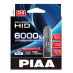 PIAA 純正交換HID 6000K HL604 D4S/D4R共有タイプ