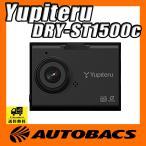 ショッピングユピテル ユピテル(Yupiteru) DRY-ST1500c ドライブレコーダー