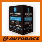 AQバッテリー4 K42 60B19L 最高ランクの高性能(ハイスペック・アイドリングストップ対応)(メンテナンスフリー)