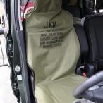 JKM シートカバー防水タイプ 前席用 1枚入 オリーブドラブ