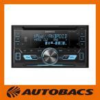 KENWOOD DPX-U530 2DINデッキ【CD/USB/iPod】