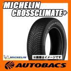 MICHELIN ミシュラン  オールシーズンタイヤ クロスクライメート 205 60R16 96V XL CC  708430