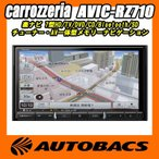 カーナビ 7インチ carrozzeria 楽ナビ AVIC-RZ710 7型HD/TV/DVD/CD/Bluetooth/SD/チューナー・AV一体型メモリーナビゲーション