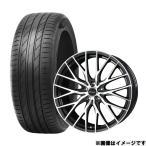 245/40R20 サマータイヤ & 20インチホイール4本セット(MAXXIS VS-5 VICTRA&プレシャス HM-1 2085+35 5H114)