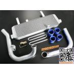 インタークーラーキット レグナム VR4 VR-4 EC5W EC5A 6A13