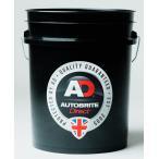 米国製 Autobrite Direct [黒NEWバケツ] 20L大容量サイズ  洗車バケツ