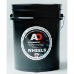 米国製 Autobrite Direct [黒WHEEL] 20L大容量サイズ  洗車バケツ