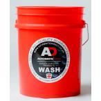 米国製 Autobrite Direct [赤WASH] 20L大容量サイズ  洗車バケツ