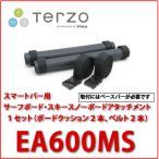 TERZO スマートバー用アタッチメント EA600MS サーフ/スキー/スノーボード アタッチメント(パッド2本、ベルト2本)