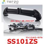 TERZO 品番:SS101ZS スキー&スノーボード専用キャリア TULIPA-Z マットシルバー ルーフオン用