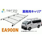 TERZO 品番:EA900N 業務用ルーフキャリア ルーフラック NV350キャラバン、コモ