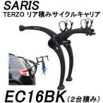 TERZO ライトサイクルキャリア(サリス) 品番:EC16BK (自転車2台積み)  自転車を運ぶならコレ!