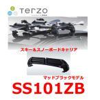 TERZO 品番:SS101ZB スキー&スノーボード専用キャリア ブラック TULIPA-Z ルーフオン用