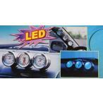 取り付け例あり 車内のドレスアップに LEDが光るスピードメーター風時計