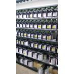 *ボルボ 補修用塗料 238 ワインレッド