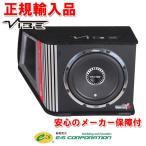 Vibe オーディオ 12インチ(30cm)アンプ内蔵ウーハー BLACKAIR V12-ACTIVE 正規輸入品