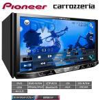 パイオニア carrozzeria カロッツェリア FH-9200DVD 7V型ワイドVGAモニター/DVD-V/VCD/CD/Bluetooth/USB/チューナー・DSPメインユニット