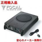 正規輸入品 FOCAL フォーカル アンプ内蔵薄型サブウーハー Ibus2.1