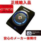 正規輸入品 ロックフォード 日本限定 サブウーファー 送料無料 JPS-100-8