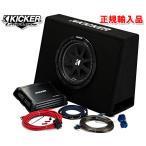 正規輸入品 KICKER/キッカー アンプとウーハーボックスパッケージセット KKP210