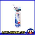 Yahoo!autoland shiraoka☆01273 ウイルソンミスト 水玉コロッと撥水スタイル (撥水タイプ) 液体 300ml  ウィルソン