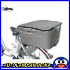 マルト/MARUTO 特大後ろカゴ用カバー 大きいサイズ BCR-2800 グレー (自転車/リヤバスケット/後ろかご/大人)