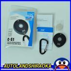 SONY/ソニー リモコンシャッター (ワイヤレス) RMT-DSLR1 互換品 C-S1 JJC製 ゆうパケット送料無料