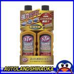 STP  スーパーガストリートメント  S-33  ガソリン添加剤  155ml×2本セット  即効性高濃度洗浄剤
