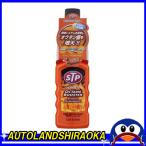 STP  オクタンブースター  S-34  オクタン価向上  ガソリン添加剤  155ml