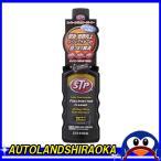 STP  スーパーインジェクタークリーナー  S-36  ガソリン添加剤  155ml 高性能洗浄剤