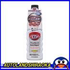 STP  スーパーキャブレタートリートメント  S-37  ガソリン添加剤  155ml