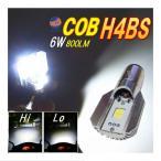 H4BS_Hi/Lo切替タイプ ホワイト バイク用ヘッドライト フォグランプ BA20D型 形状 DC6V-80V COB面発光LED 12W 800lm 汎用オートバイ用バルブ 簡単取り付け