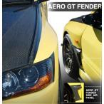 LANCER EVOLUTION 8・8MR(CT9A) AERO GT FENDER用 SIDE AIR PANEL(左右SET/カーボン製)