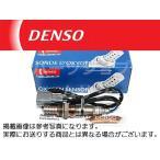 O2センサー DENSO 22690-6A01D ポン付け  U71T クリッパー フロント側