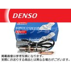 O2センサー DENSO 18213-58J21 ポン付け HA24S アルト(セダン・バン・ハッスル)