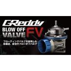 TRUST GReddy トラスト ブローオフバルブ FV SUZUKI アルトワークス HA36S R06A [15.12〜] BFV-712 (11591207)