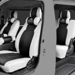 ハイエース シートカバー 1型 2型 3型 4型 5型 S-GL PVC レザー ホワイト x ブラック HELIOS 200系