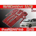 ACR MCR 30 40系 エスティマ フロアマット チェック柄 黒/赤 8人乗りセット
